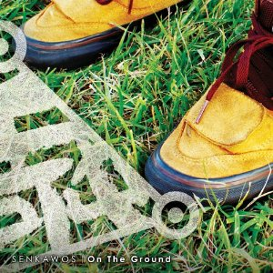 cover_ontheground