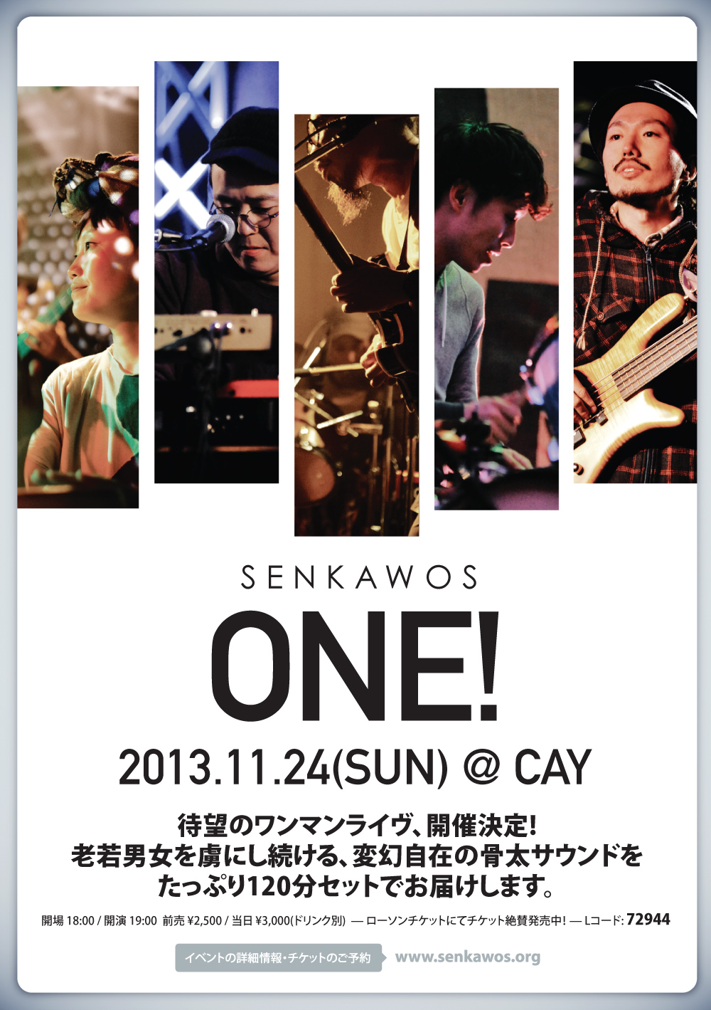 one_flyer